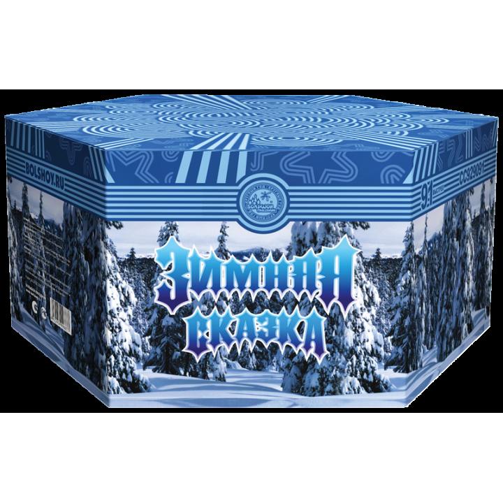 Зимняя сказка-91