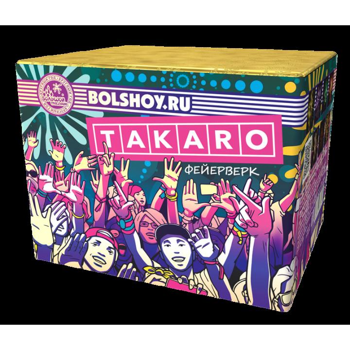 Такаро