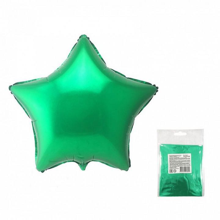 Звезда Зеленая  в упаковке