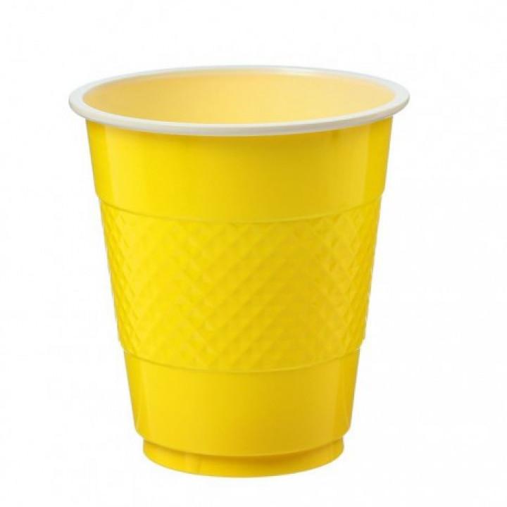 Стаканы пластиковые Делюкс Желтые 210 мл