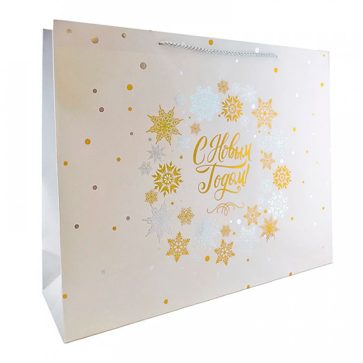 Пакет С Новым годом с голографией 50*40*15 см