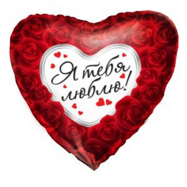 Фольгированный шар сердце красно-белое