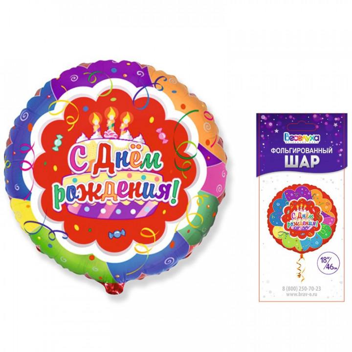 Круг Торт С Днем рождения в упаковке
