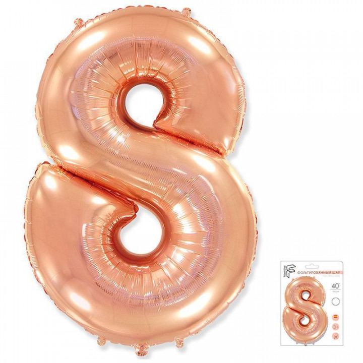 Цифра 8 розовое золото в упаковке
