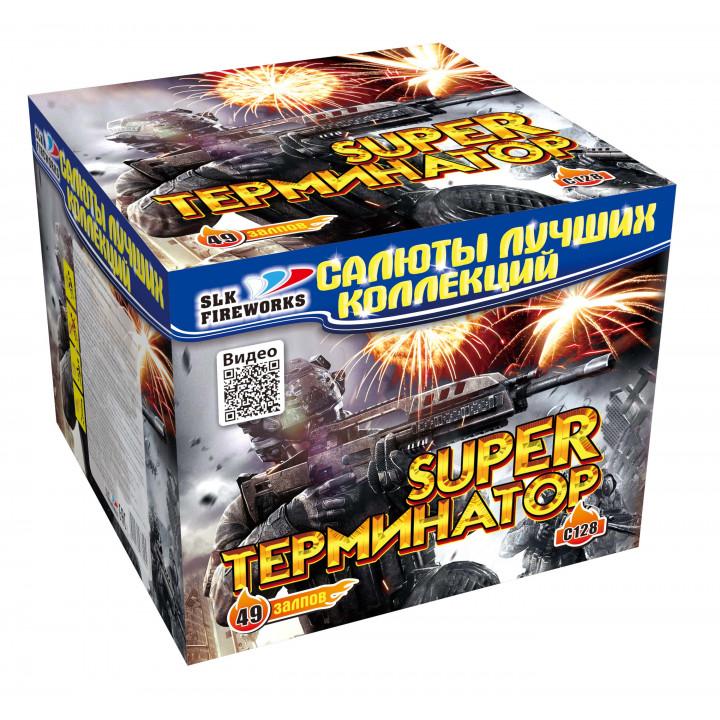 Super терминатор