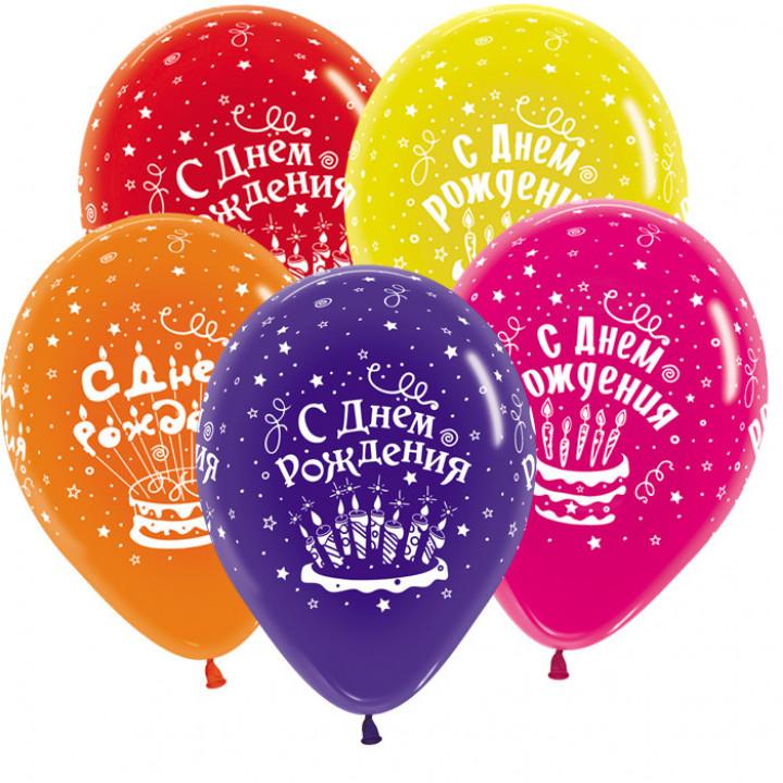 С днём рождения 3 торта, Ассорти , 5 ст.  50 шт