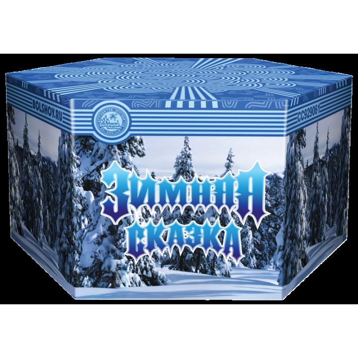 Зимняя сказка-61